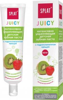 Упаковка детской зубной пасты защита от бактерий и кариеса Splat Junior Juicy Киви-Клубника 35 мл х 2 шт (4601212312326)
