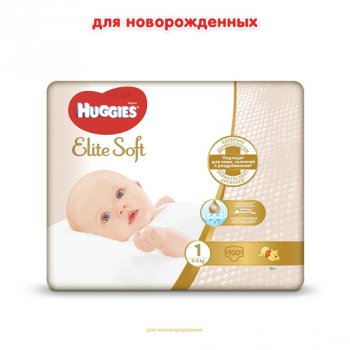 Підгузки Huggies Elite Soft Giga 1 3-5 кг 100 шт. (5029053548500)