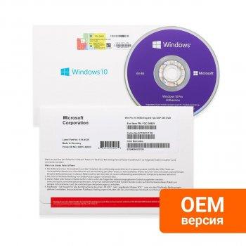 Операційна система Windows 10 Домашня (ОЕМ - версія для збирачів) (KW9-00132)