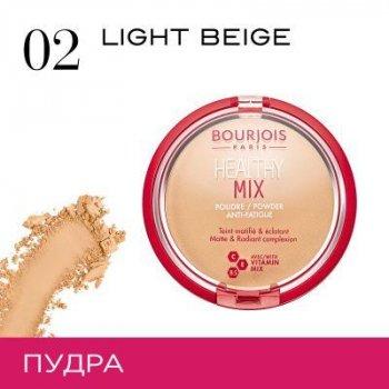 Пудра компактная для лица матовая BOURJOIS Healthy Mix №2 Beige clair 11 г
