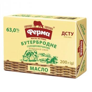 Масло солодковершкове Бутербродне 63% Ферма брикет 180г