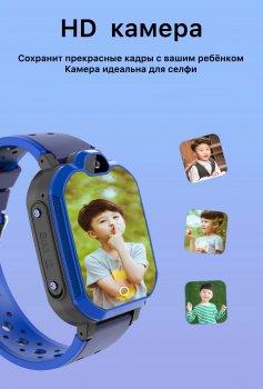 Дитячі Годинник Smart Watch Q17 з Видеозвонком з підтримкою 4G Сині (708 V)