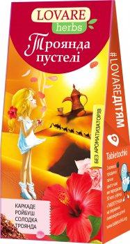 Упаковка чая Lovare Смесь цветочного с ройбушем, цедрой апельсина, ягодами и специями Роза пустыни 2 пачки по 20 пирамидок (2000006781345)