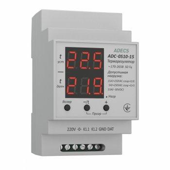 Терморегулятор одноканальний на DIN-рейку Adecs ADC-0510-15 (без датчика)