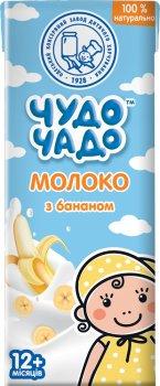 Упаковка молочного коктейля Чудо-Чадо Молоко с бананом 0.2 л х 18 шт (4820016253988)