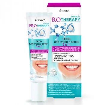 Гель для зубов и десен Витэкс Dentavit PRO Therapy профилактика кариеса и заболеваний десен 30г (4810153032072)