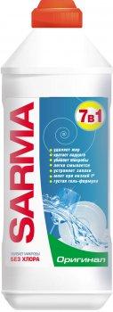Упаковка геля для мытья посуды Sarma Оригинал антибактериальный 500 мл х 5 шт (ROZ6400050035)