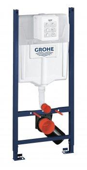 Инсталляция GROHE Rapid SL 38840000 + 3855800M + 37131000 c панелью смыва 38732000 + душевой гарнитур BauLoop 29042000+27512001+28105000+28628000