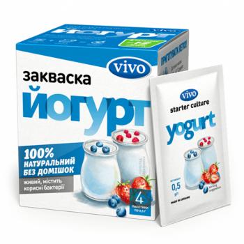 Бактеріальна закваска «Йогурт VIVO» в пакетиках