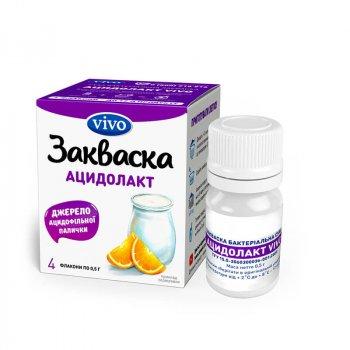 Бактеріальна закваска «Ацидолакт VIVO»
