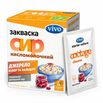 Бактеріальна закваска «Сир кисломолочний VIVO» в пакетиках