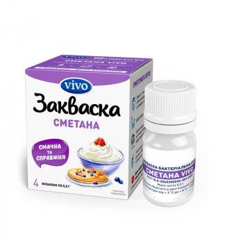 Бактеріальна закваска «Сметана VIVO»