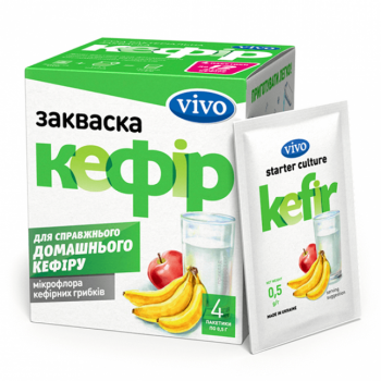 Бактеріальна закваска «Кефір VIVO» в пакетиках