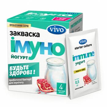 Бактеріальна закваска «Імуновіт VIVO» в пакетиках