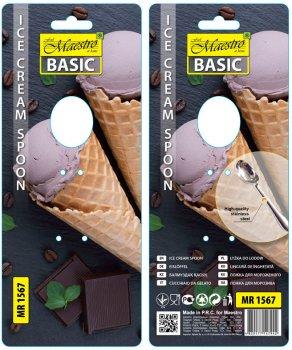 Ложка для мороженого Maestro Basic (MR1567)