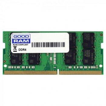 Модуль пам'яті для ноутбука SoDIMM DDR4 16GB 2400 MHz GOODRAM (GR2400S464L17/16G)