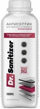Антисептик Dr. Sanitizer для поверхностей с моющим эффектом ГИДРОСЕПТИЛ 1 л (6586963453133)