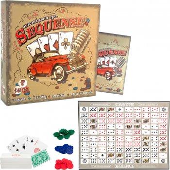 Настільна гра Strateg Sequense (4820220561688)