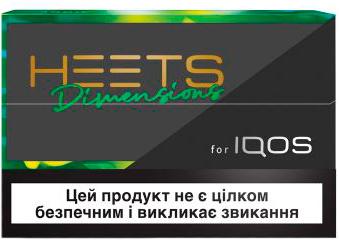 Блок стиків для нагрівання тютюну HEETS Dimensions Ammil 10 пачок (7622100817567)
