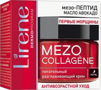 Крем для лица Lirene Mezo-collagène 40+ ночной Питательный разглаживающий морщины 50 мл (5900717073654)