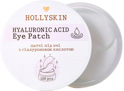 Патчі під очі Hollyskin Hyaluronic Acid Eye Patch 100 шт. (4823109700116)