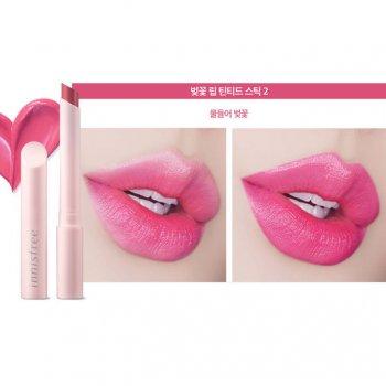 Помада Innisfree Cherry Blossom Lip Tinted Stick #02 0.85 g