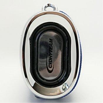 Bluetooth Колонка CYDHYTEAM HY-29(blue)