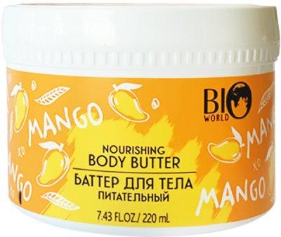 Баттер для тела Bio World Питательный 220 мл (4815412002551)