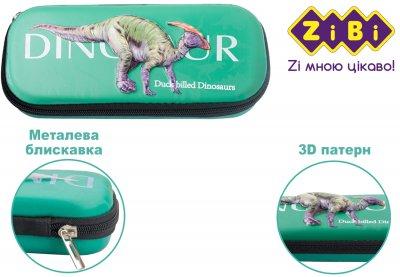 Пенал ZiBi Гадрозаврид 1 відділення (ZB.703225)