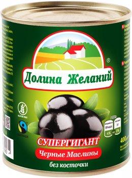 Черные маслины Долина Желаний Супергигант без косточки 850 мл (5060235659614)