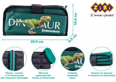 Пенал ZiBi Тиранозавр 2 відділення (ZB.703226)