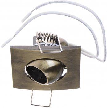 Світильник точковий Brille HDL-DJ 15 AB (163993-3) 3 шт.