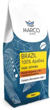 Кофе в зернах Marco Coffee Brazil 1 кг (4820227690176)