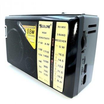 Радиоприёмник GOLON RX- M50 с USB