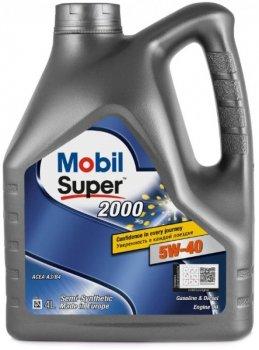 Моторна олива Mobil 1 Super 2000 X3 5W-40