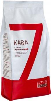 Кава в зернах Kavakava №7 1 кг (4820097817390)