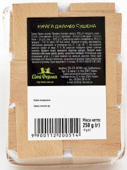 Курага Сіті-Ферма Джамбо 250 г (9900112200514)