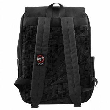 Подростковый рюкзак YES DY-17 Bodeful Vice versa 558421
