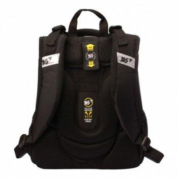 Подростковый рюкзак YES H-28 Riddle 558043