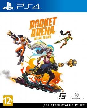 Игра Rocket Arena Mythic Edition для PS4 (Blu-ray диск, Russian version)