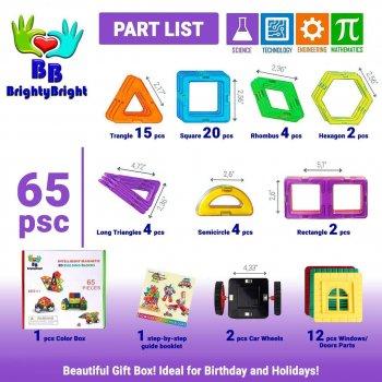 Магнитный Конструктор 3D Магниты 65 деталей развивающие игрушки
