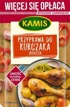 Упаковка приправы Kamis К курице 75 г х 2 шт (5900084267380)