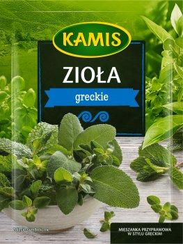 Упаковка приправы Kamis Травы греческой кухни 10 г х 4 шт (5900084267410)