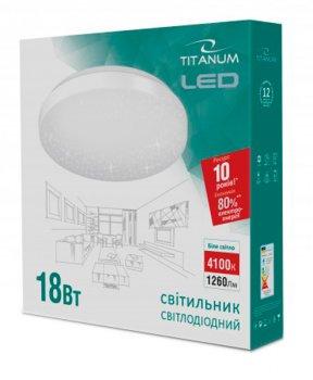 Стельовий світильник TITANUM 18W 4100K 220V (24985)