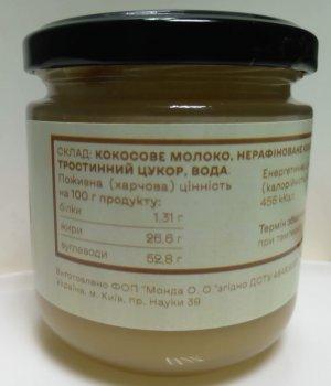 Кокосовое сгущенное молоко spoon of health 200 г.
