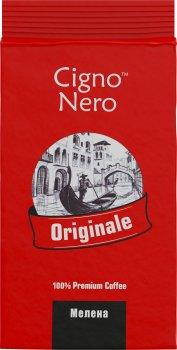 Кава мелена Cigno Nero Originale 225 г (4820154091411)