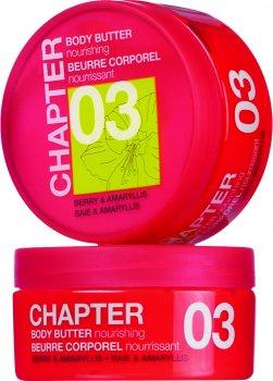 Крем-масло для тіла Mades Cosmetics Chapter Малина й амариліс 200 мл (8714462079055)