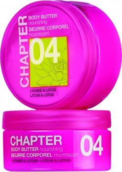 Крем-масло для тіла Mades Cosmetics Chapter Лічі та лотос 200 мл (8714462079062)