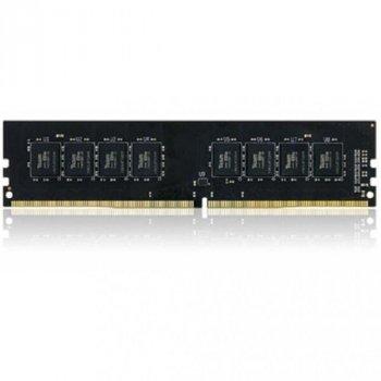 Пам'ять TEAM 8 GB DDR4 2133 MHz (TED48G2133C1501)
