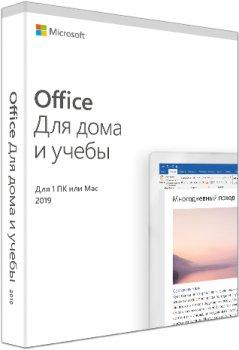 Microsoft Office Для дому та навчання 2019 для 1 ПК Р6 (з Windows 10) або Mac (FPP — коробкова версія, українська мова) (79G-05215)